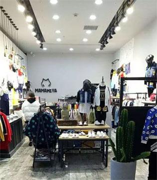 前方高能  玛玛米雅店铺遍布全国各地