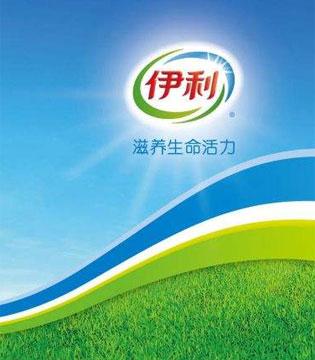 伊利奶粉:优质奶源+创新研发成就好品质