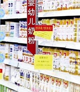 海淘奶粉真的适合中国宝宝吗