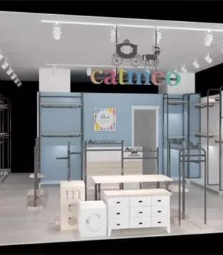 热烈庆贺Catmeo凯特密欧陕西吴起店即将盛大开业