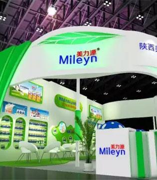 美力源乳业与您相聚京正北京孕婴童产品博览会
