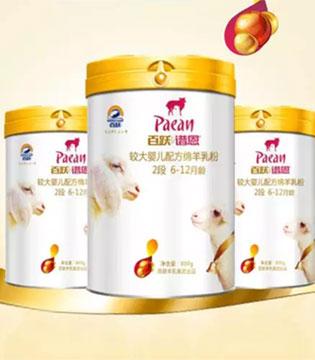 百跃谱恩  让宝宝健康成长的奶粉