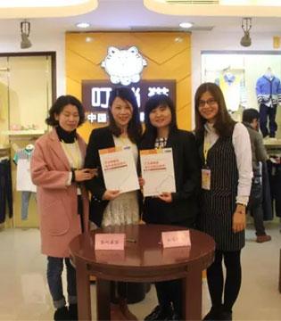 叮当猫童装  热烈祝贺叮当猫签约北京通州区新店