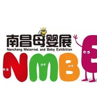 和氏暖春行 与您相约2017第五届中国(南昌)展