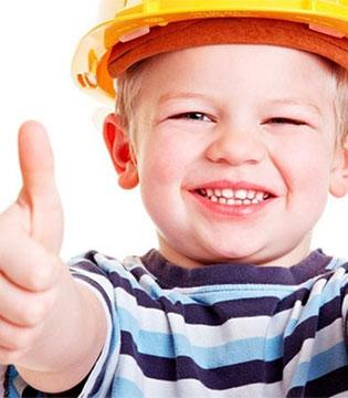 你是最棒的  这才是表扬孩子正确的打开方式