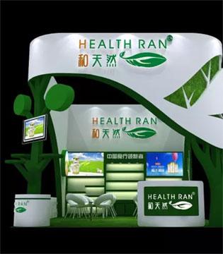 和天然受邀参加第25届京正北京孕婴童产品博览会