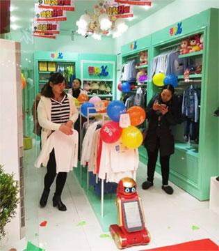 芭乐兔童装新店开业  顾客的赞赏是最大的认可