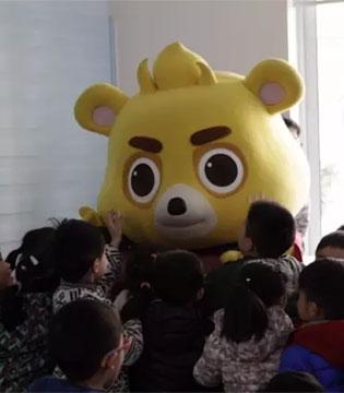 这家幼儿园这么高大上  竟然都在玩小熊尼奥