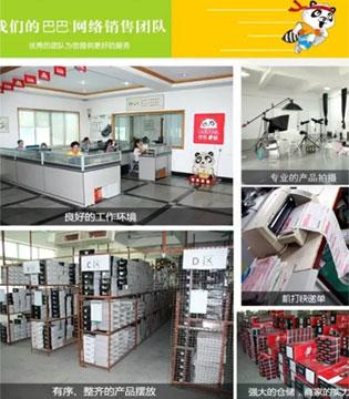 支持中国品牌国产国货  从巴巴童鞋品牌做起