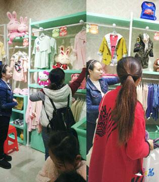 芭乐兔童装品牌新店开业  专业督导带店业绩创新高