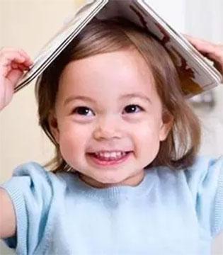 宝宝早教  宝宝们什么时候可以学习背唐诗呢