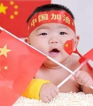 """韩国""""乐天""""被封  这5件事家长必须要跟孩子讲讲"""