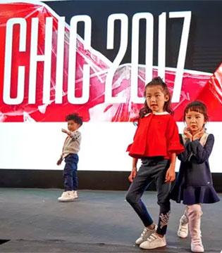 MarColor惊艳亮相CHIC2017上海服博会展