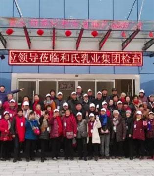 和氏乳业集团如何迎接315  消费者参观新工厂