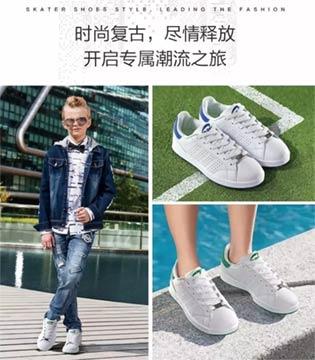 春夏搭对鞋子很重要  七波辉三大系列鞋品闪耀亮相