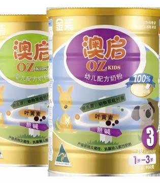 澳启奶粉诚邀你前来参观第25届京正・北京孕婴童展