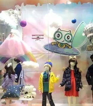 叮当猫&MQ大眼蛙2017秋冬新品发布会暨订货会进入倒计时