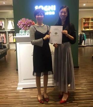 热烈祝贺卓维乐童装签约进驻广东珠海