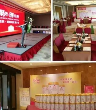 庆贺百跃谱恩&湖北品牌宣介会圆满成功