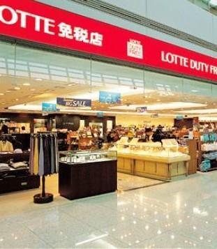 乐天免税店销售额锐减25% 欲开拓东南亚市场