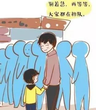 毁掉孩子很简单  宽松的成长环境不等于没有规矩