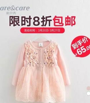 贝壳童装新品上市  开春的衣服照这个清单买就对了