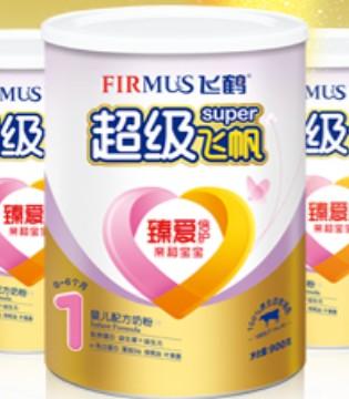 飞鹤杀入有机奶粉市场 国产有机奶粉增加强援