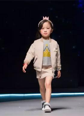 红蜻蜓Kids2017招商大会暨秋冬新品发布会圆满落幕