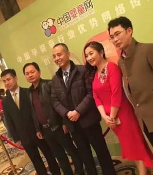 和氏乳业集团2016中国孕婴童行业年度评选勇夺双冠