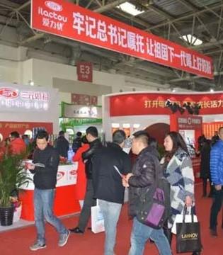 北京孕婴童展盛大开幕  三元奶粉人气爆棚展巨头风采
