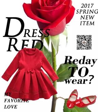 POIPOILU童装  每个女孩都值得拥有一件完美的红裙子