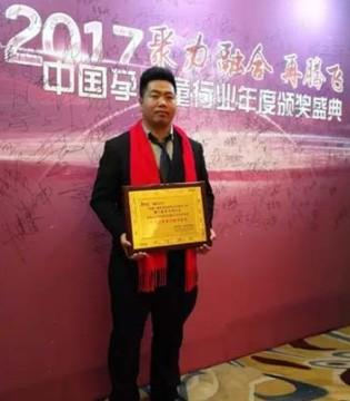前线捷报  图吖喜获中国孕婴童创新产品奖