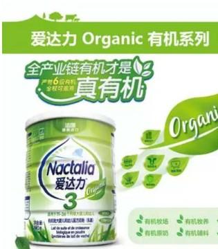 怎样的奶粉称为有机奶粉  要严格按照有机农业标准