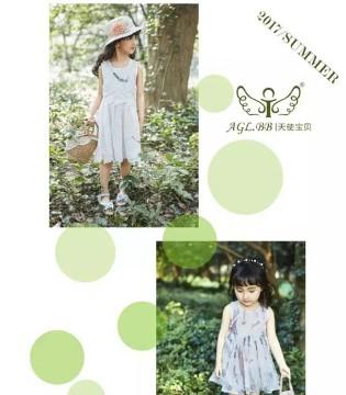 天使宝贝带孩子踏上缤纷旅程  呢喃花园秘密