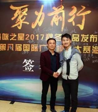 聚力前行  妈咪之星2017秋冬新品发布会圆满落幕