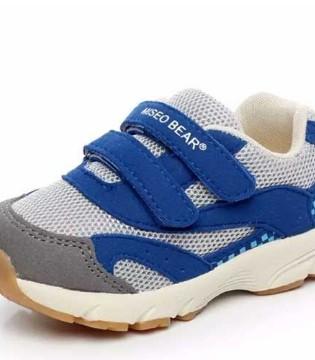 米索熊童鞋夏季新品  轻薄透气释放宝宝的双脚