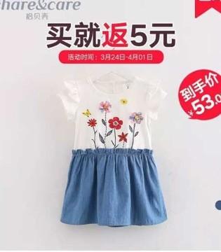 小贝壳童装春天值得种草的衣服都在这儿了  快来挑选