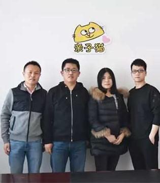 """热烈庆贺CAMKIDS垦牧与""""亲子猫""""达成战略合作伙伴"""