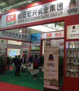 北京孕婴童博览会圆满落幕  欧莉莎满载而归