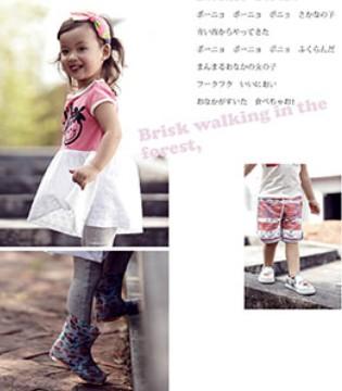 C.H.CHAMP祺村普童装用缤纷的色彩给予孩子精彩的童年
