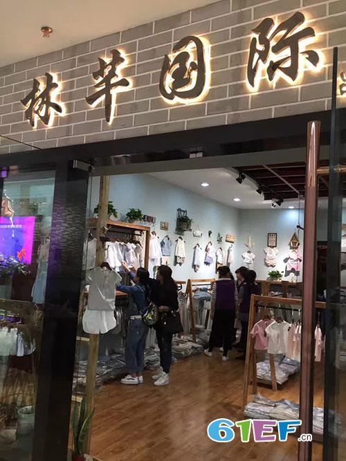林芊美眉童装宁夏银川新店开业啦 辣妈潮爸的购物好去处