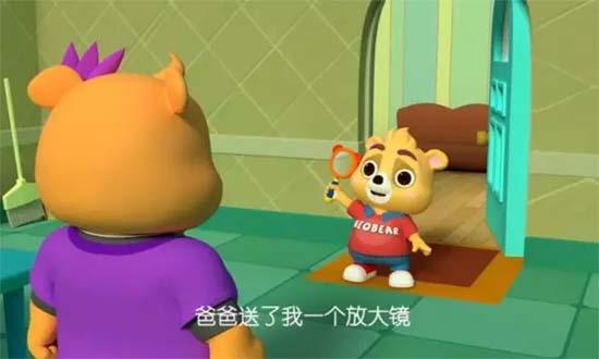 熊爸爸送了小熊尼奥一个放大镜,小熊尼奥非常开心,拿着放大镜去探