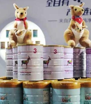 京正婴童展完美落幕 澳洲Duri丽维奶粉获渠道欢迎