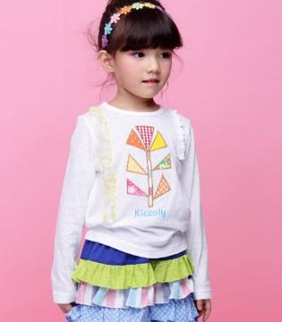 KICCOLY2017春夏新品就是那绚烂张扬自然舒适的童装