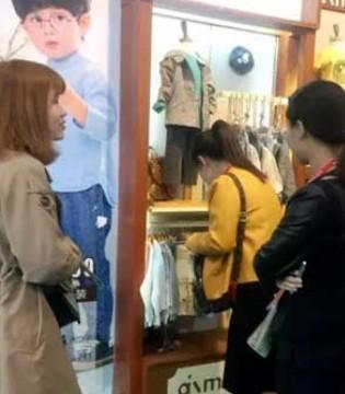 三大婴幼外出服品牌2017全国巡回招商会精彩回顾