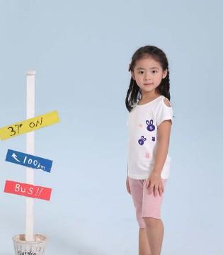 广东省孕婴童协会陈新华会长莅临咔童服饰考察指导