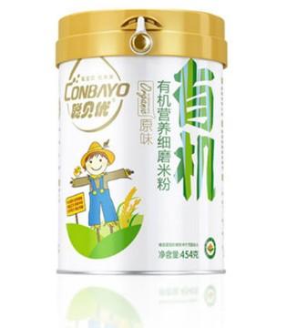 为中国婴幼儿量身订制的聪贝优有机营养细磨米粉大解密