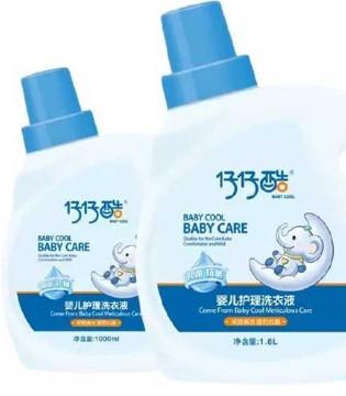 仔仔酷婴儿护理洗衣液植物活性配方 清洁杀菌更护衣