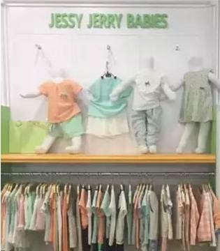 气温升高换衣进行时  杰茜杰瑞来为宝妈们支招