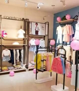 新店开业  陕西西北商贸中心Catmeo专卖店人气爆棚
